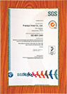 ISO9001 attestation (March 2000)