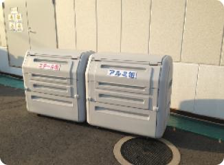 空き缶リサイクル活動