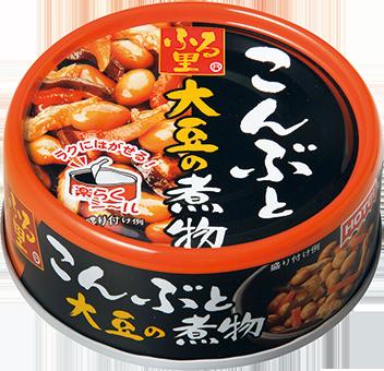 ふる里こんぶと大豆の煮物 60g