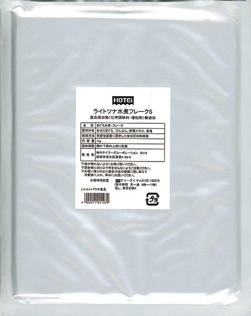 ライトツナ水煮フレーク無添加S R1.0kg