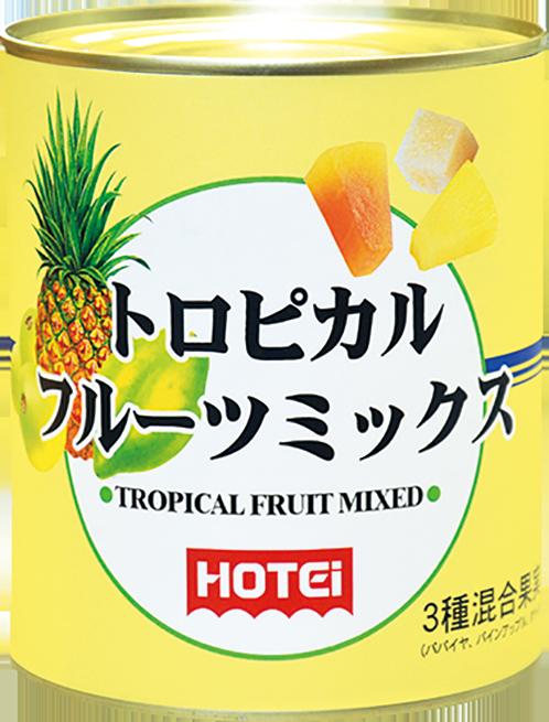 トロピカルフルーツミックス ベトナム産 2号