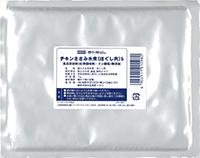 チキンささみ水煮(無添加)S R1.0kg