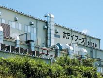 富士川工場(飲料プラント)
