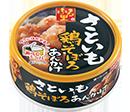 貝類・惣菜缶詰