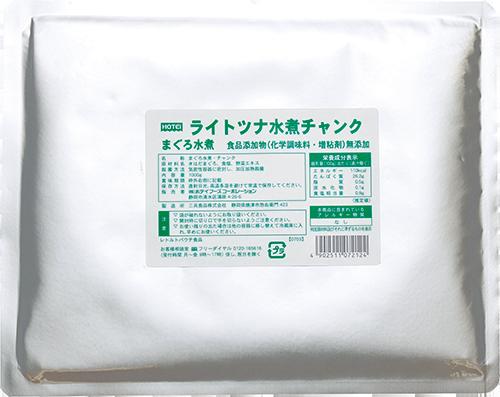 ライトツナ水煮チャンク無添加 R1.0kg