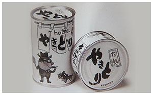 12月 やきとり缶詰新発売