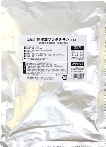 無添加サラダチキン タイ産 R1.0kg